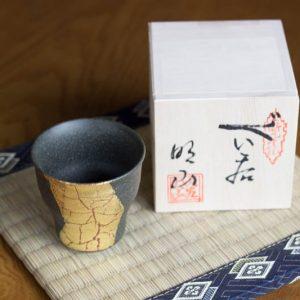 Kutani Ware Sake Cup Gold Foils
