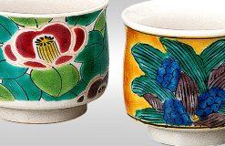 Kutani Ware Sake Cup 3 Kind Cup Set