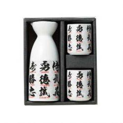 Japan Sake Set KANJI