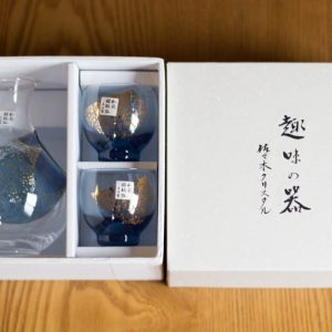 Cold Sake Set Gold Foil