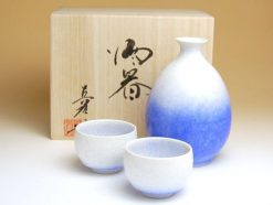 Arita Ware Masterpiece Sake Set Blue Gradation