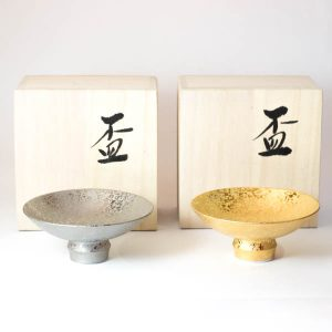 Arita Ware Sakazuki Set Gold and Silver
