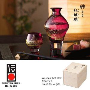 Edo Glass Benihari Sake Set