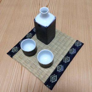 Arita Ware Sake Set Yugen
