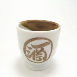 Sake Kanji Sake Cup