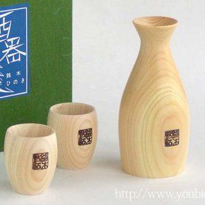 Round Guinomi Set -Artisan-