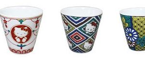 Kutani Ware Hello Kitty Sake Cup