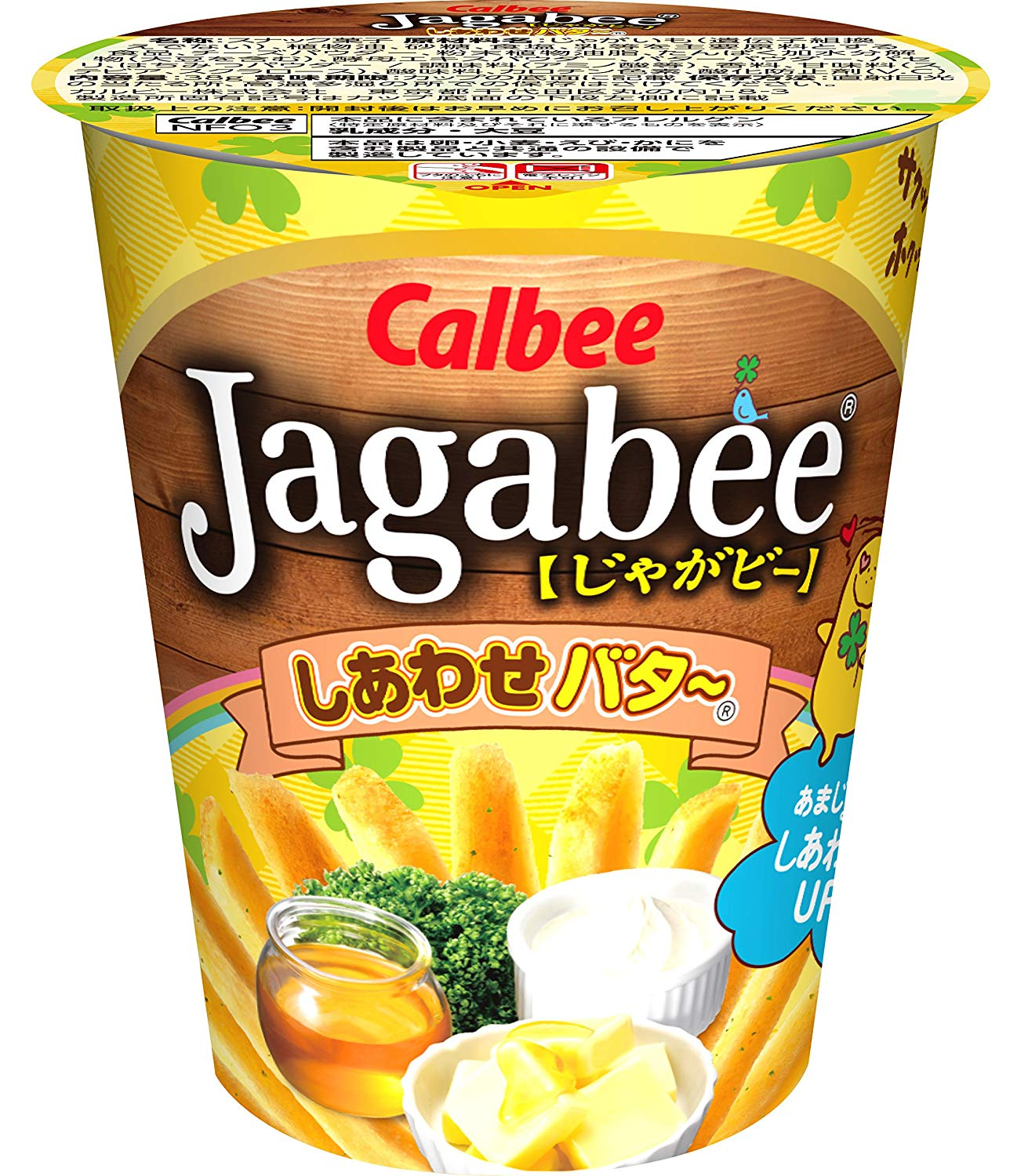 Calbee Jagabee Happy Butter