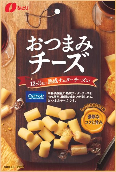otsumami_cheese_1