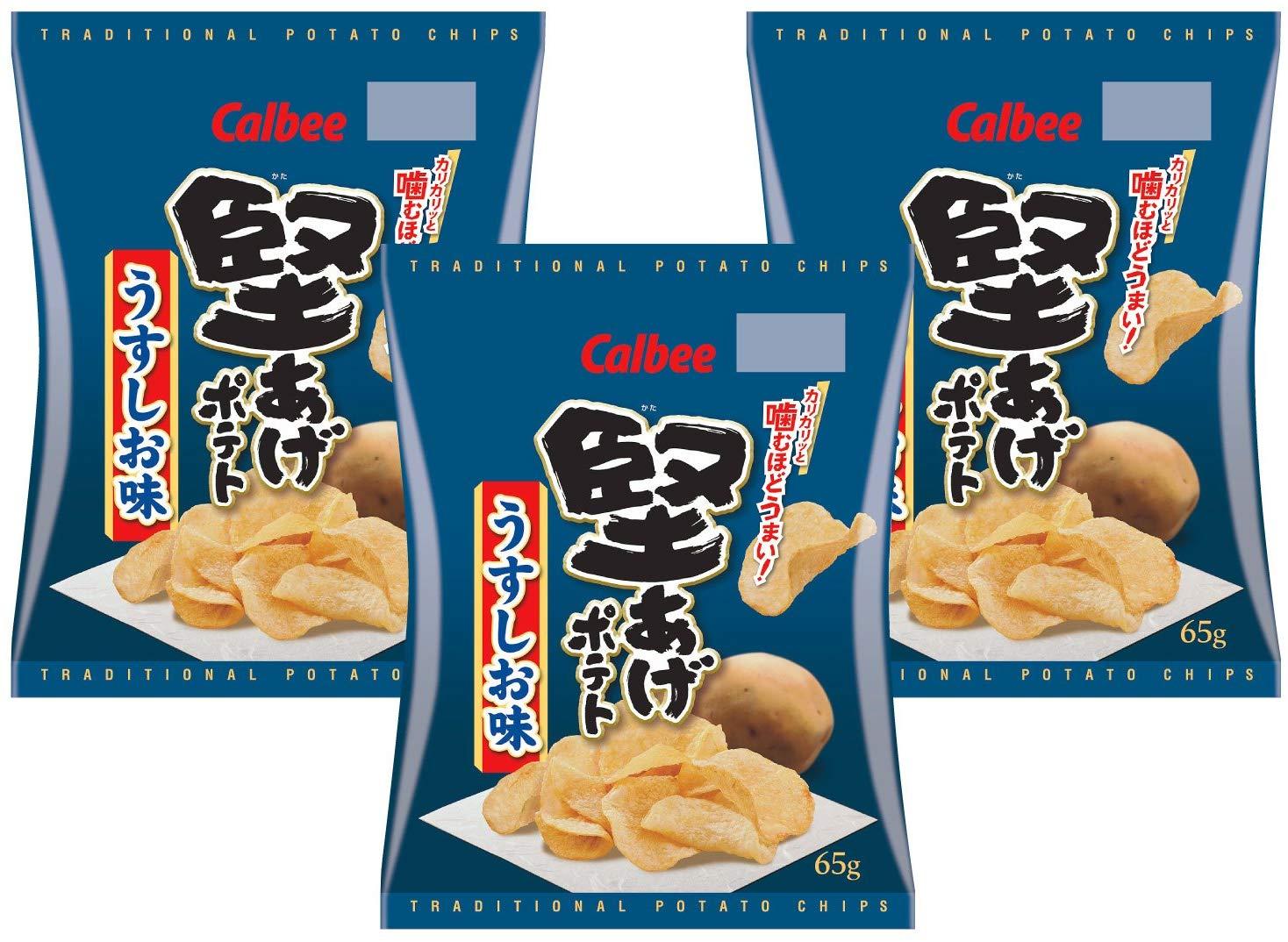 kataage_potato