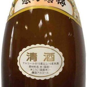 koshinokanbai