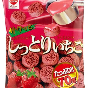 sittori_itigo_2