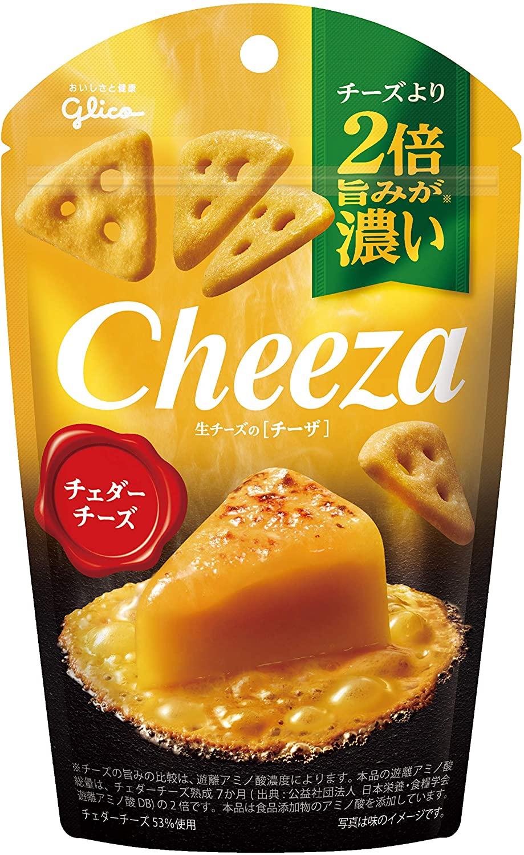 cheese_cheddar